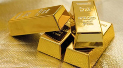 Gold prices edged lower on Wednesday
