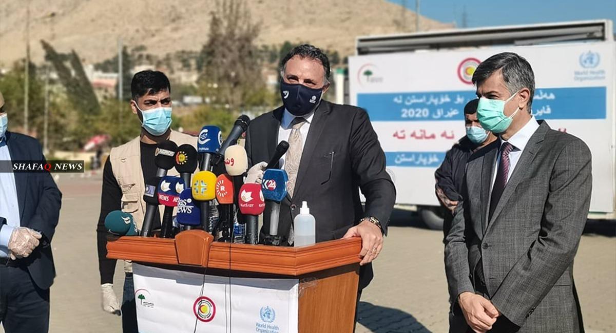 هووشداری نوویگ ئەرا عراق لە تەندروسی جهانی