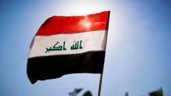 بينها لصدام حسين .. لماذا لا يستطيع العراق إسترداد أمواله المهربة؟