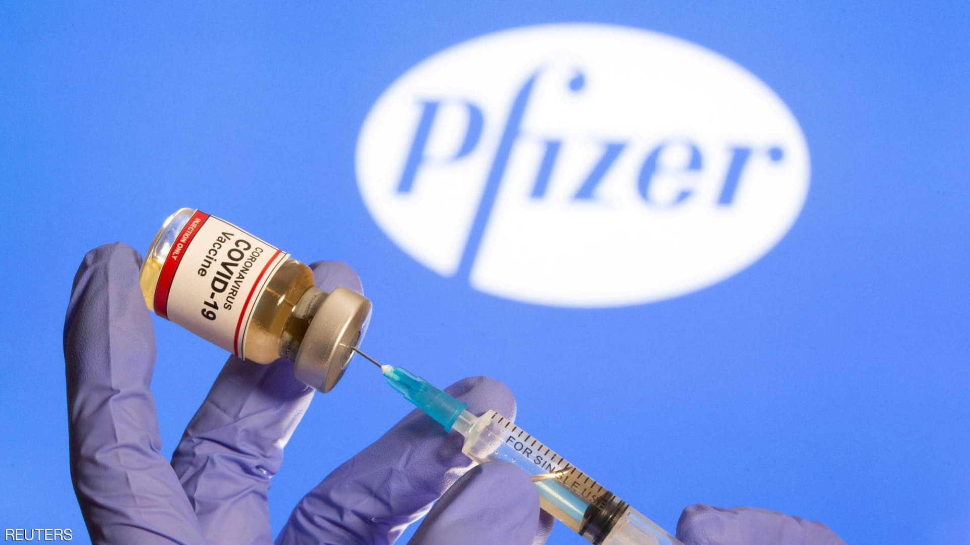 Pfizer's COVID-19 vaccine 95% effective in final results