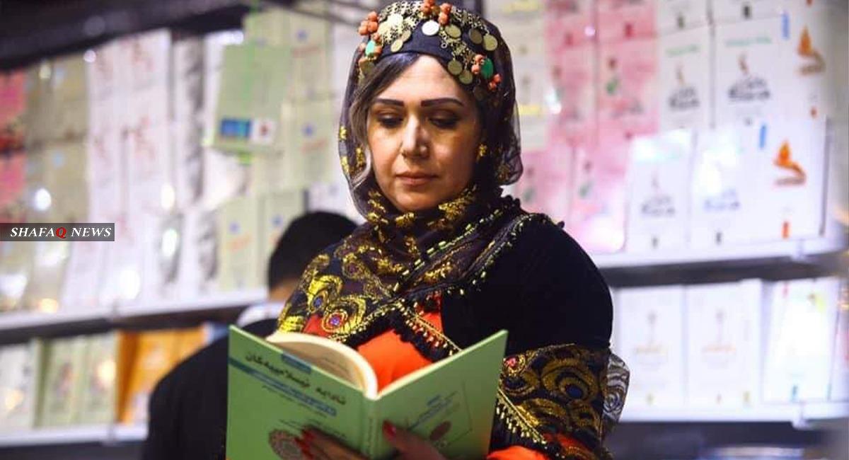 Al-Sulaymaniyah launches its 2nd Annual International Bookfair