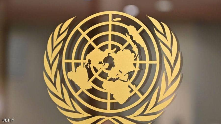 """Iraq in the UN's """"List of shame"""" for voting against Iran's condemnation of violating human rights"""