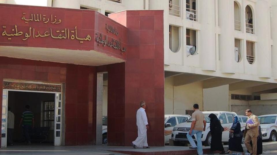 الحكومة العراقية تعتزم تضمين قانون بمواد تحفز على التقاعد المبكر