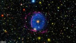 """أخيراً.. علماء الفلك يفكون لغز """"السديم الأزرق"""""""
