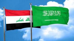 السعودية تعتذر عن الإستثمار في العراق