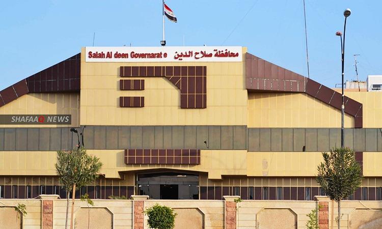 محافظة عراقية تعلن الحداد وتنكس العلم