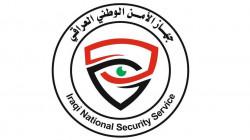 في بابل.. عصابة لابتزاز النساء على فيسبوك في قبضة الأمن الوطني