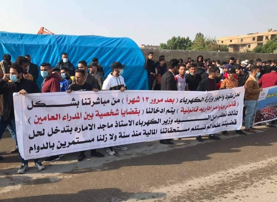 Hundreds of citizens protest in front of the Ministry of Electricity in Baghdad