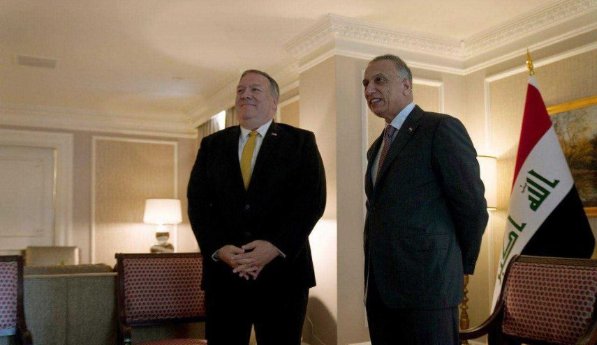 Pompeo: US measures against Iranian militias in Iraq will be taken