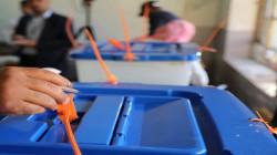 المفوضية توزع أكثر من 12 مليون بطاقة انتخابية وتسجيل 14 مليون ناخب بايومتريًّا