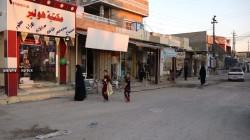 Undeclared love between Al-Fallujah and Kurdistan