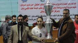 سيدات الزوراء يختطفن كأس بطولة بابل الودية الأولى للصالات
