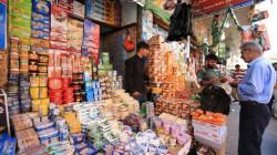 إحصائية جديدة عن متوسط إنفاق الفرد الشهري ونسبة البطالة في العراق