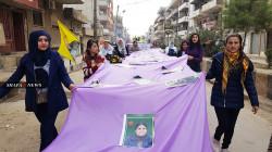 مسيرة نسوية في القامشلي في اليوم الدولي للقضاء على العنف ضد المرأة