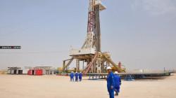 Iraq extends bid deadline for crude prepayment deal
