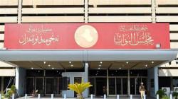 The Iraqi Parliament sues a Journalist