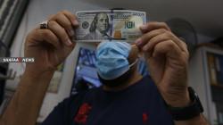 ئارامگردن نرخ  دۆلار لە بەغداد وهەرێم کوردستان