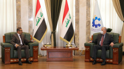 """The """"sedition document"""" must be canceled, Al-Nujaifi says"""