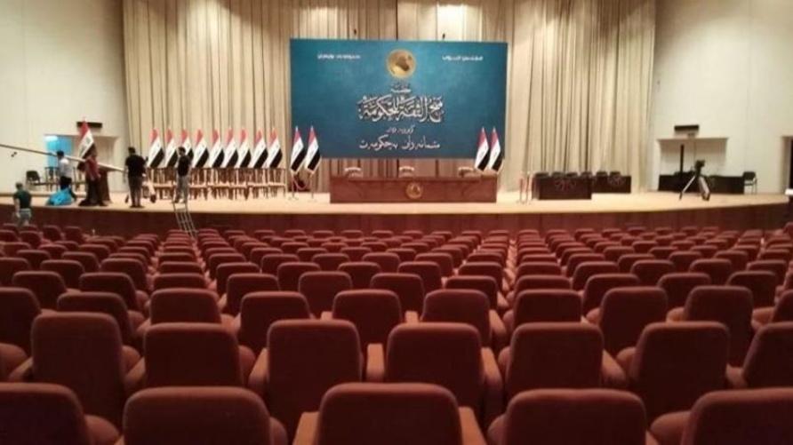 رئاسة البرلمان العراقي تتلقى طلباً رسمياً للتريث بقانون مثير للجدل