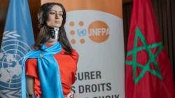"""""""روبوت مغربية"""" تحارب العنف ضد النساء"""