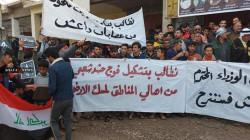 """تظاهرات شعبية في منطقة شهدت """"مجزرة"""" تطالب بحشد شعبي لمواجهة داعش"""