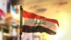 Bayariq Al-Khair calls on Al-Kadhimi to resign from his position
