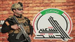 Al-Hashd reveals Baghdad operations command mission