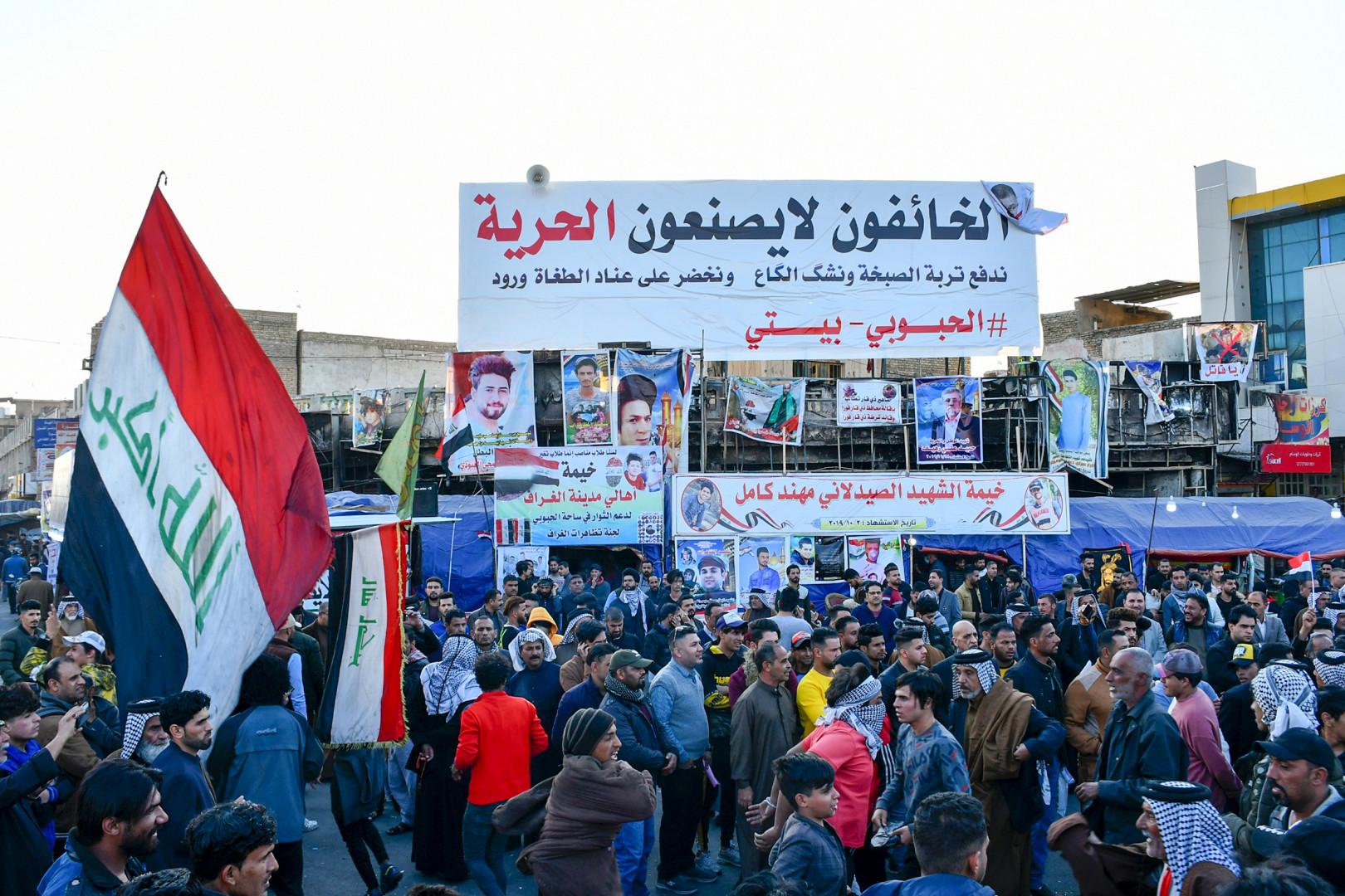 """مطالب معتصمي الناصرية: رفض التفاوض مع الحكومة ومحاسبة المسؤولين عن أحداث """"الجمعة"""""""