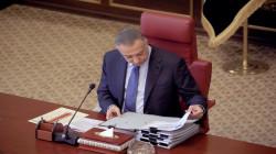 الحكومة العراقية تحدد موعداً جديداً لمناقشة مشروع قانون موازنة 2021