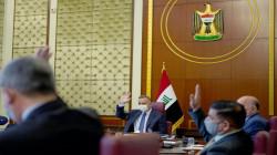 مجلس الوزراء العراقي يصوت على جملة من القرارات الجديدة