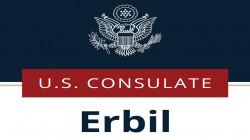 القنصلية الامريكية في أربيل ترصد 5 ملايين دولار لمن يدلي بمعلومات عن داعش