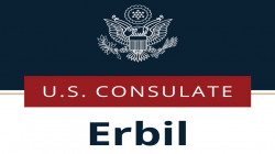 US Consulate in Erbil allocates $ 5 million to anyone who provides information about ISIS artifacts smuggling