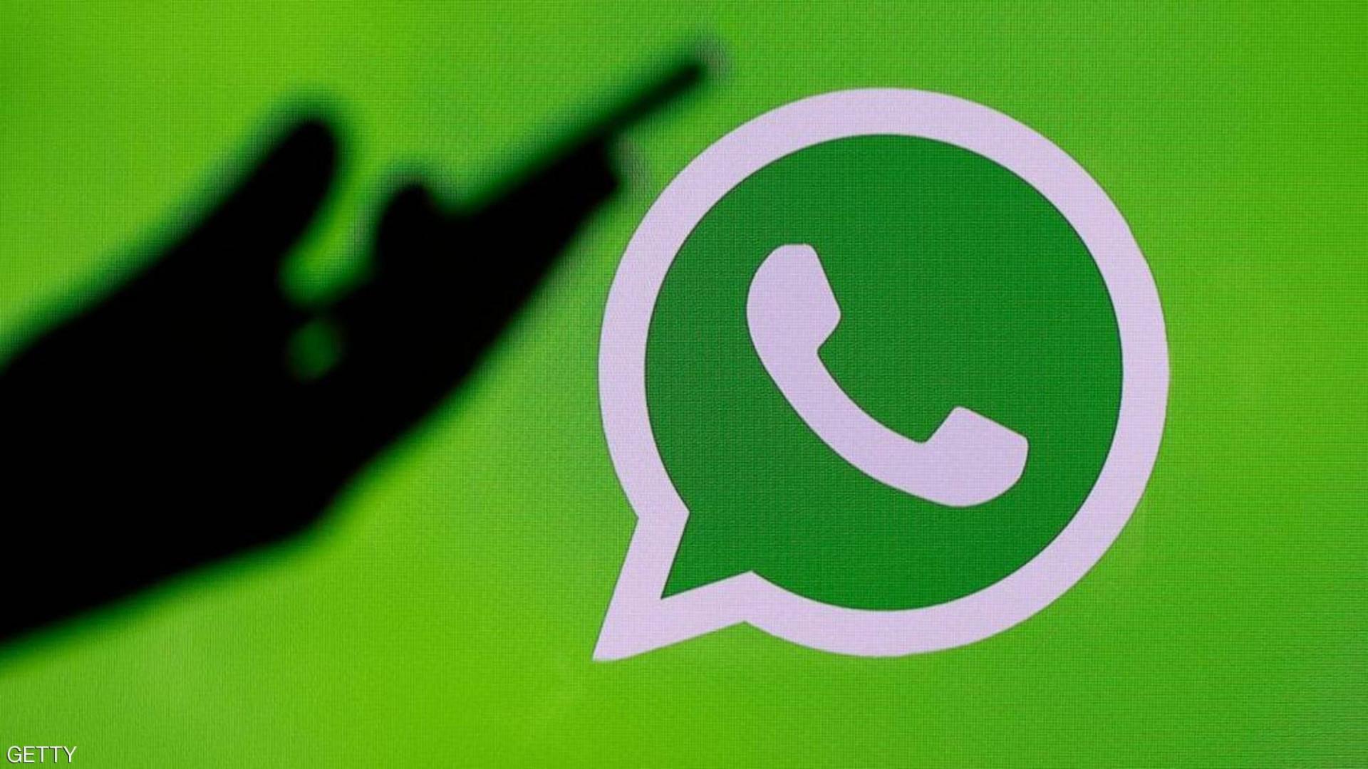 """فيسبوك تنقلب على مستخدمي واتساب بتحديث """"إجباري"""""""