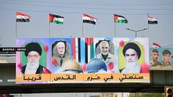 6 تواريخ يضرب العراقيون معها موعداً خلال سنة 2021
