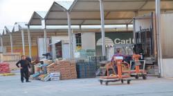 أربيل تدشن سوقا عصرية كبيرة لبيع الخضار والفواكه بالجملة والمفرد