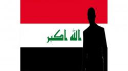 """عضو سابق بمجلس مكافحة الفساد: دولة الظل العراقية """"فاسدة"""" ولديها مؤسسات موازية"""