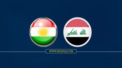 إقليم كوردستان يستعد لخوض جولة جديدة وحاسمة من المفاوضات مع بغداد