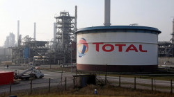 Total Said to Be in Talks to Sell Stake in Kurdistan Oil Field