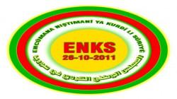 المجلس الوطني الكوردي يدين استهداف المؤسسات التعليمية في مدينة القامشلي