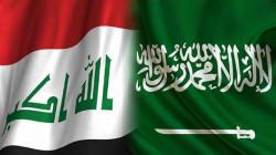 وفد سعودي يصل إلى العاصمة بغداد