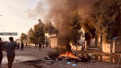 صدامات بين الأمن ومتظاهرين بعد إضرام النيران بقائمقامية سيد صادق السليمانية