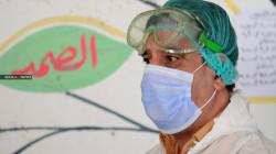 العراق يسجل ادنى إصابات بفيروس كورونا منذ أشهر