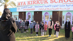 The first specialized English school opens its doors in Kirkuk governorate
