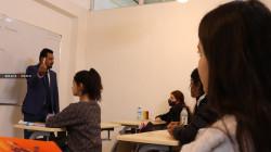 التربية العراقية تصدر توجيهات جديدة تخص نظام التعليم في المدارس