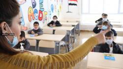 الصحة العراقية تتحدث عن سلالة كورونا الجديدة: تزيد إصاباتها بين الأطفال
