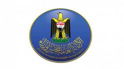 العراق يعطل الدوام الرسمي الخميس المقبل