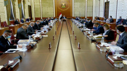 Al-Kadhmi chairs a government meeting and issues five decisions