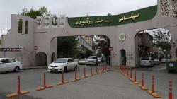 """السليمانية تعتقل نشطاء حشدوا لتظاهرة """"دون موافقة أمنية"""""""
