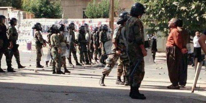 20 Kurdish citizens arrested in Baneh