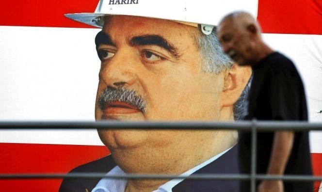 السجن مدى الحياة للمدان بقتل رفيق الحريري